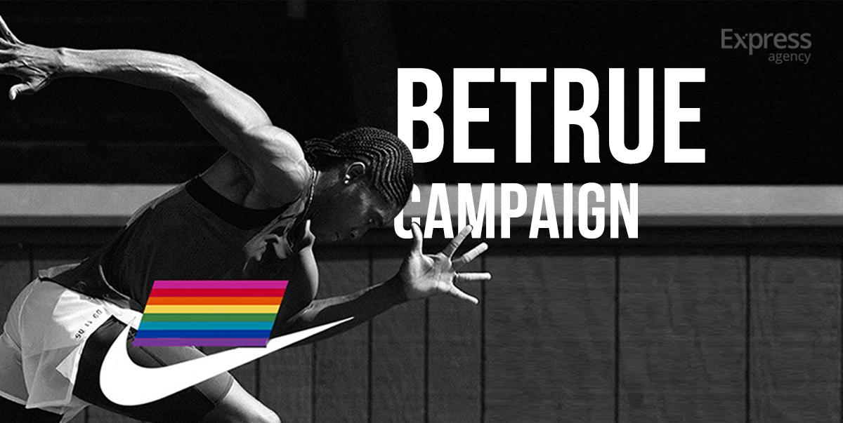 Thông điệp từ Nike gửi đến cộng đồng LGBTQ – Be True! | #HNBMG